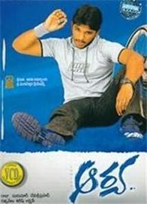 مشاهدة فيلم Gangotri 2003 مترجم أونلاين مترجم