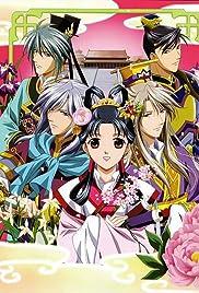 The Story of Saiunkoku Poster