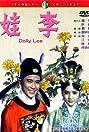 Li Wa (1971) Poster