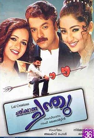 Comedy Chathikkatha Chanthu Movie