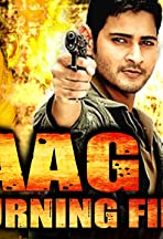 Daag: The Burning Fire