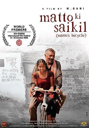 Matto Ki Saikil movie, song and  lyrics