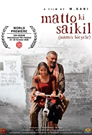 Matto Ki Saikil Poster