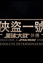 Star Wars Rogue One Music Video: Resolute Determination
