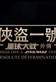 Star Wars Rogue One Music Video: Resolute Determination Poster