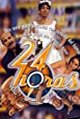 Abierto 24 horas (2000) Poster