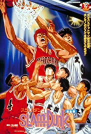 Slam Dunk: The Movie Poster