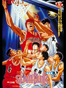 English latest movies 2018 free download Slam Dunk: The Movie by Toshihiko Arisako [480p]