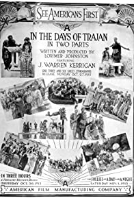 Primary photo for In the Days of Trajan