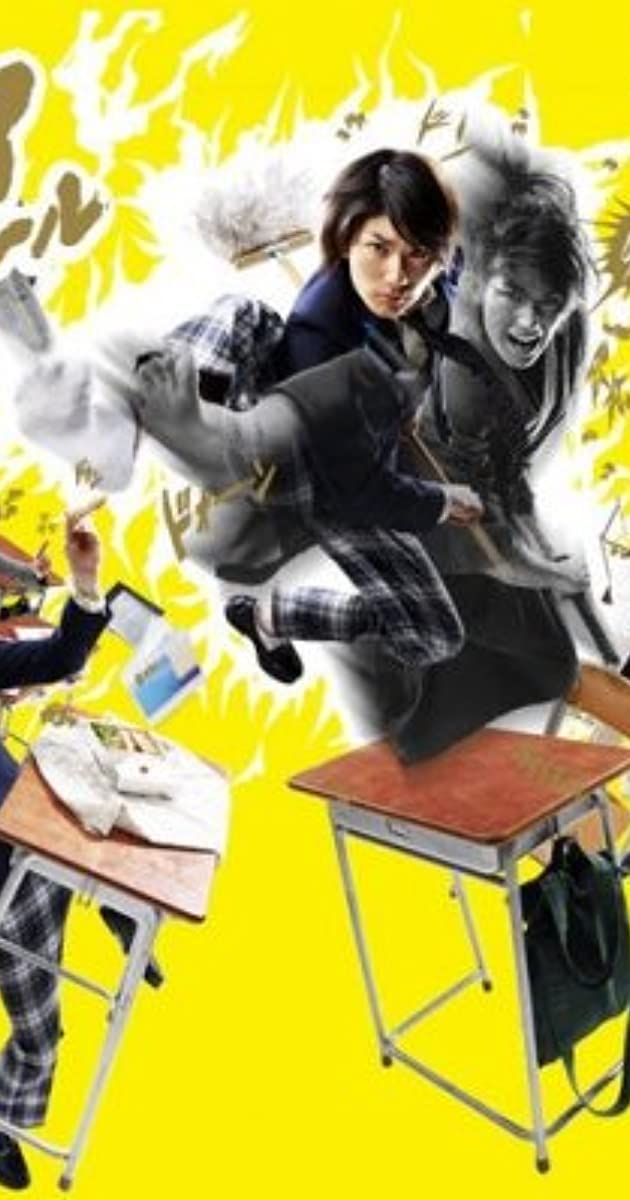 Ryuske x mie AnimeMangaWebtoon t