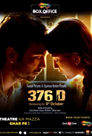 376 D (2020) Hindi WEB-DL 480p & 720p | GDrive