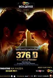 376 D (2020)