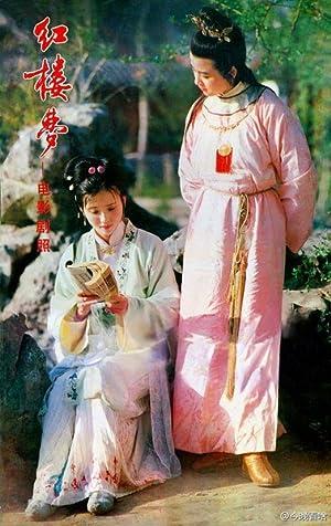 Xiaoqing Liu A Dream in Red Mansions Movie