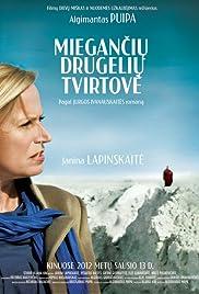 Mieganciu drugeliu tvirtove(2012) Poster - Movie Forum, Cast, Reviews