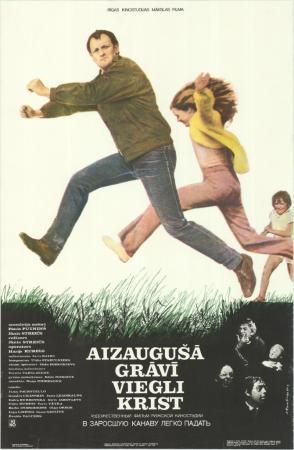 Aizaugusa gravi viegli krist ((1986))