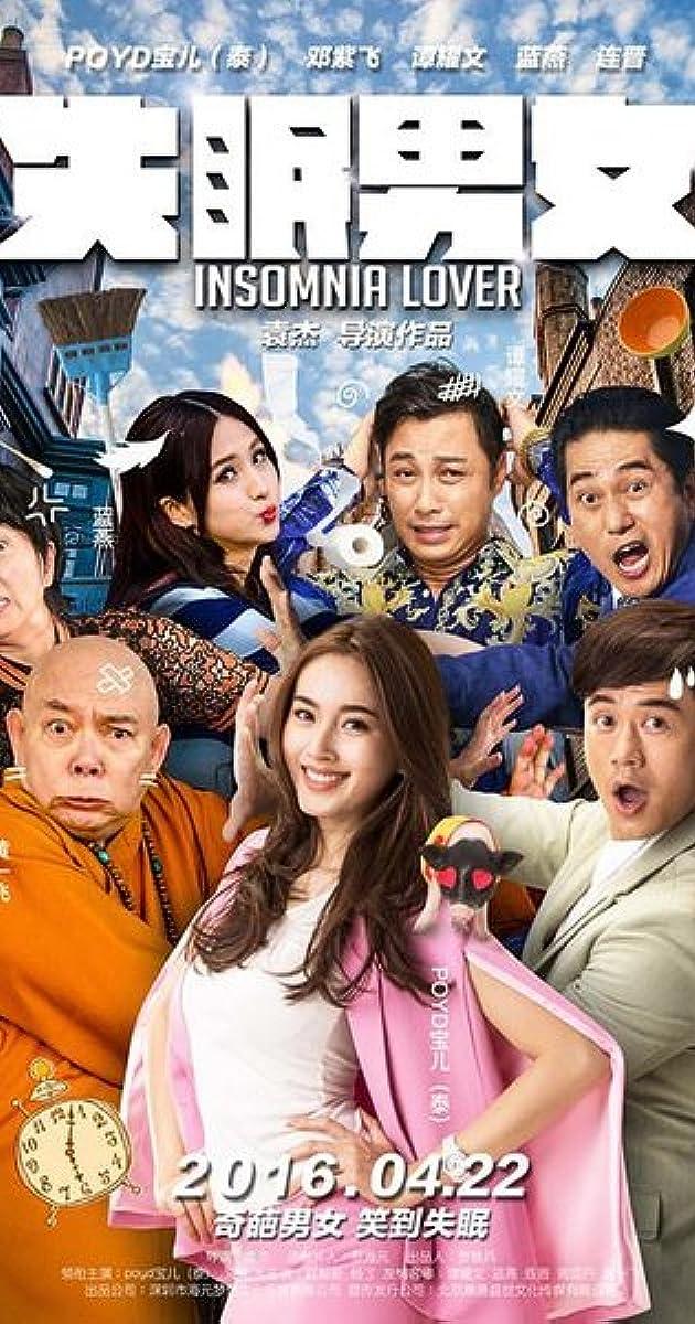 Thiên Duyên Tiền Định - Insomnia Lover (2016)