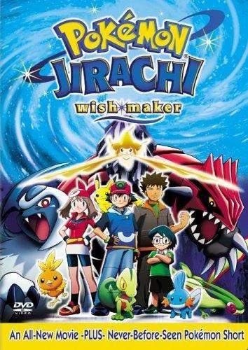 Pokemon Jirachi Wish Maker 2003 Photo Gallery Imdb