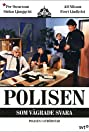 Polisen som vägrade svara (1982) Poster