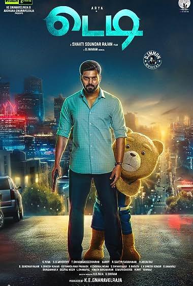 Teddy (2021) Hindi Dubbed
