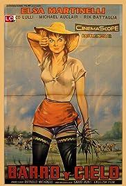 Rice Girl Poster