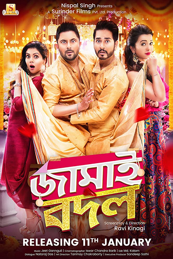 Jamai Badal (2019) Bengali Full Movie ORGINAL HDRip  – 720P  – x264 – 1.1GB  – Download