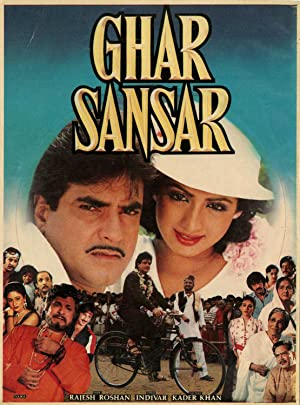 Ghar Sansar movie, song and  lyrics