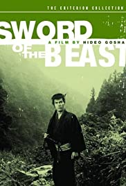 Sword of the Beast(1965) Poster - Movie Forum, Cast, Reviews