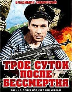 Troe sutok posle bessmertiya Soviet Union