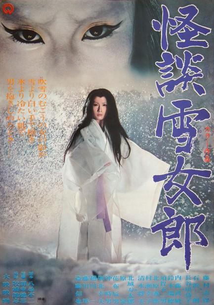 دانلود زیرنویس فارسی فیلم The Snow Woman