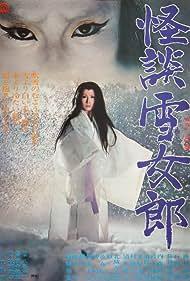 Kaidan yukijorô (1968) Poster - Movie Forum, Cast, Reviews