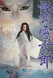 The Snow Woman Poster