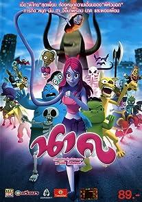 Nak Animationแม่นาคพระโขนง