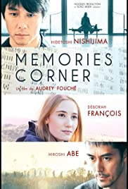 Memories Corner Poster