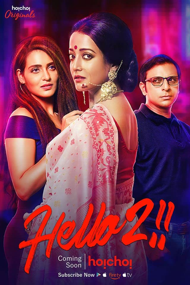 Hello! (2019) UNRATED 720p | 480p HEVC HDRip S02 Complete Series [Dual Audio] [Bengali or Hindi] x265 AAC ESubs 700MB
