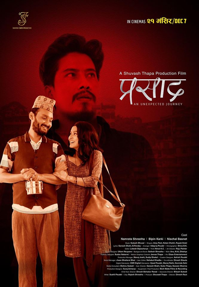 Prasad 2018 Nepali Full Movie 400MB HDRip ESub Download