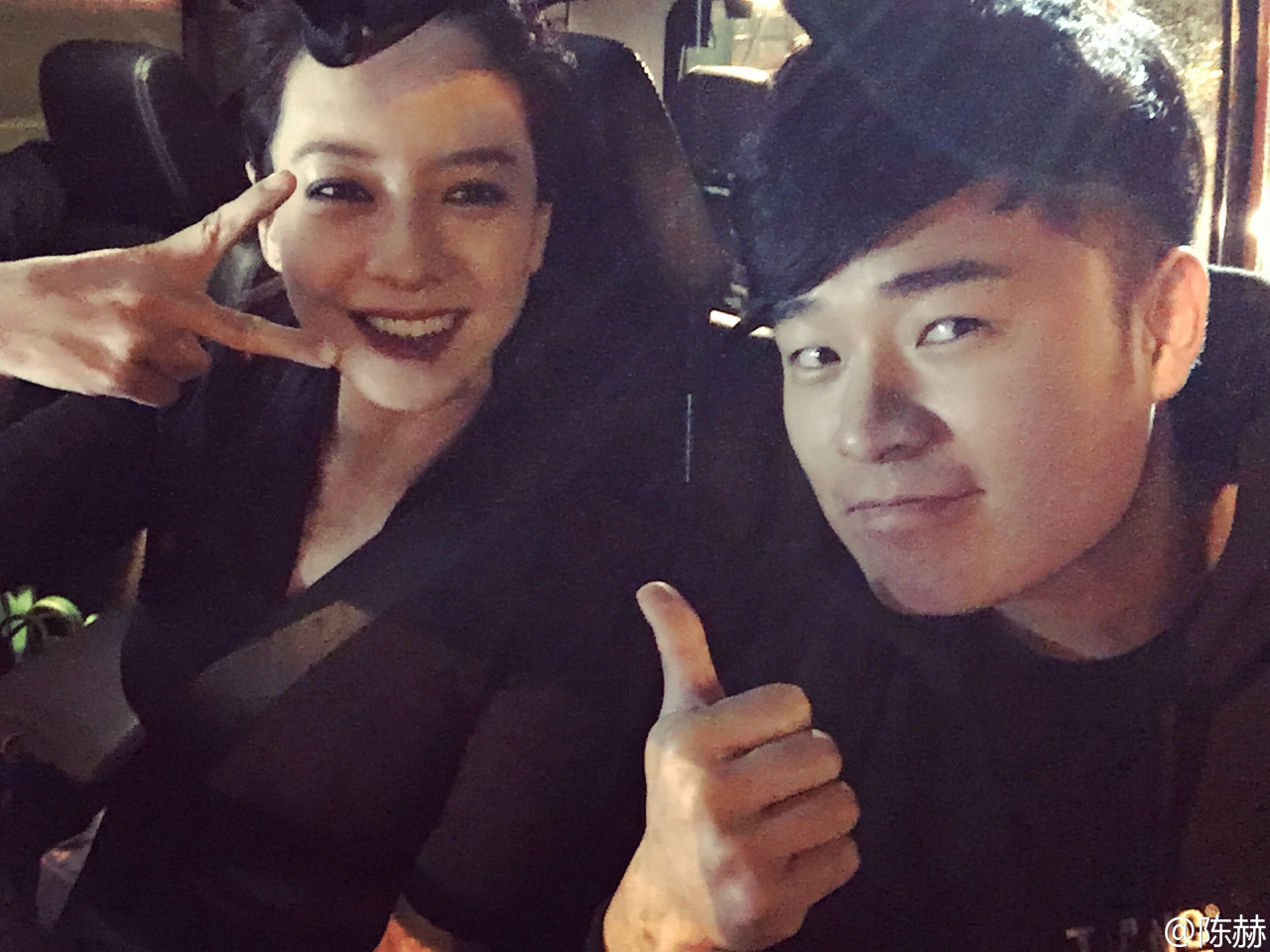 Ji Hyo Song And He Chen In Super Express 2016