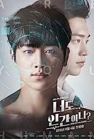 Seo Kang-Joon in Neodo Inganini (2018)