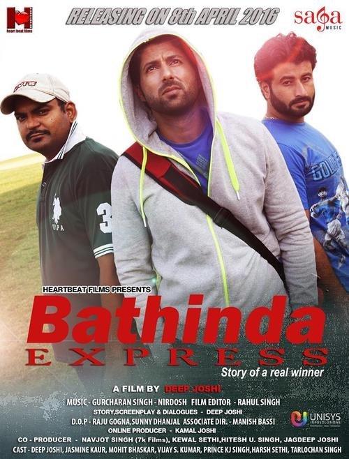 Bathinda Express Punjabi Movie HD