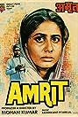 Amrit (1986) Poster
