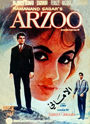 Arzoo movie, song and  lyrics