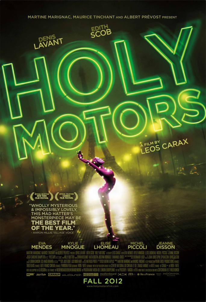 ŠVENTIEJI VARIKLIAI (2012) / HOLY MOTORS