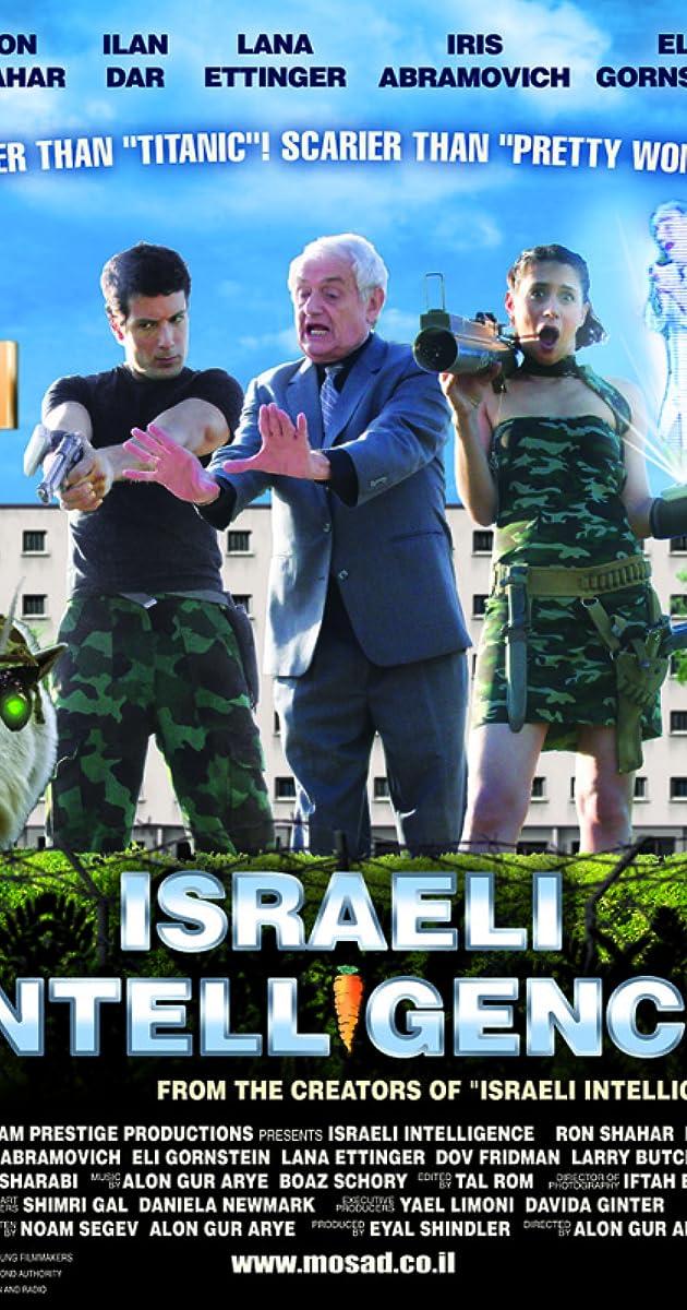 Omer israeli bang