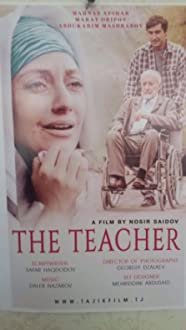 The Teacher (2014)