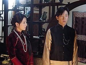 Hong Pan Commander Movie
