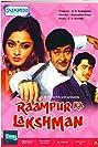 Raampur Ka Lakshman (1972) Poster