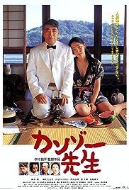Dr. Akagi Poster