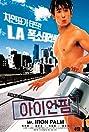 Mr. Iron Palm (2002) Poster