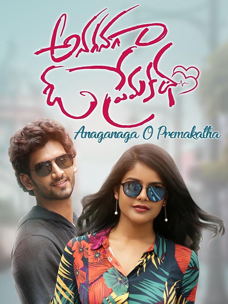 Zakhmi Romeo (Anaganaga O Premakatha) Hindi Dubbed 720p HDRip 800MB Download