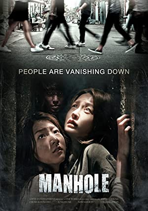 مشاهدة فيلم Manhole 2014 مترجم أونلاين مترجم