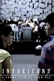 King Chin and Sandrine Pinna in Ni ming you xi (2008)